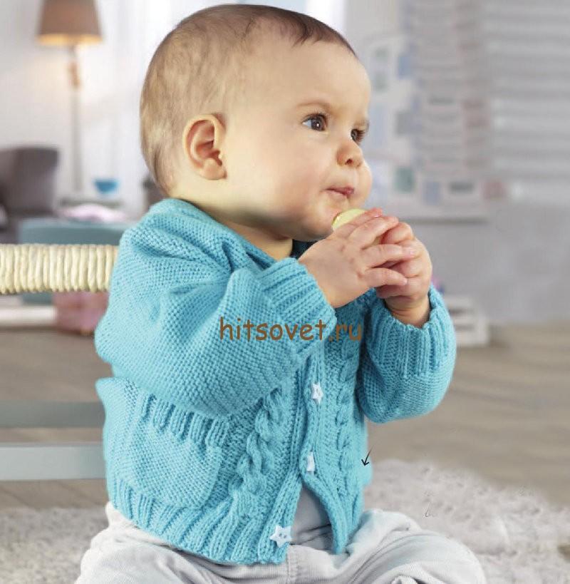 Жакет для малыша спицами