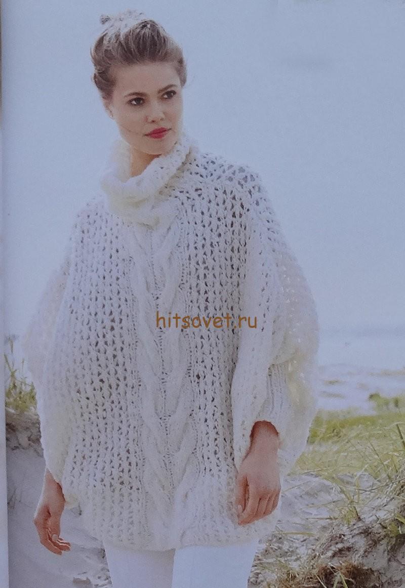 Вязание пуловера летучая мышь, фото 1.