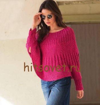 Пуловер пончо, фото.