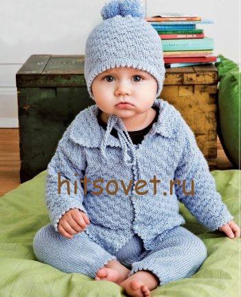 Вязаный комплект для мальчика 1 года, фото 2.
