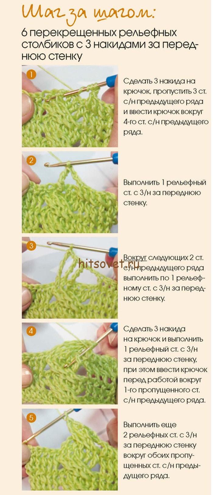 Как вязать косы крючк