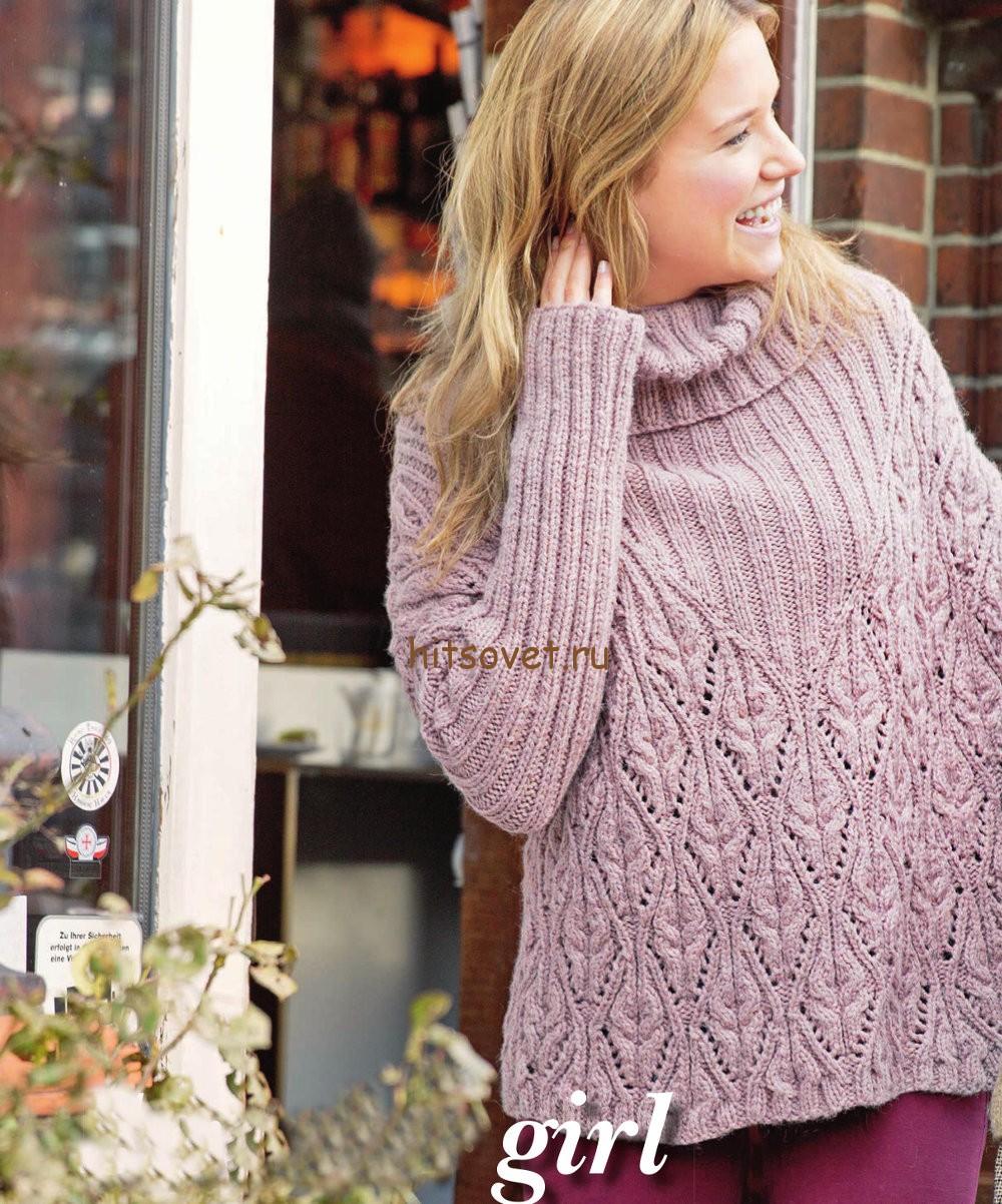 Свободный свитер спицами схема, фото.