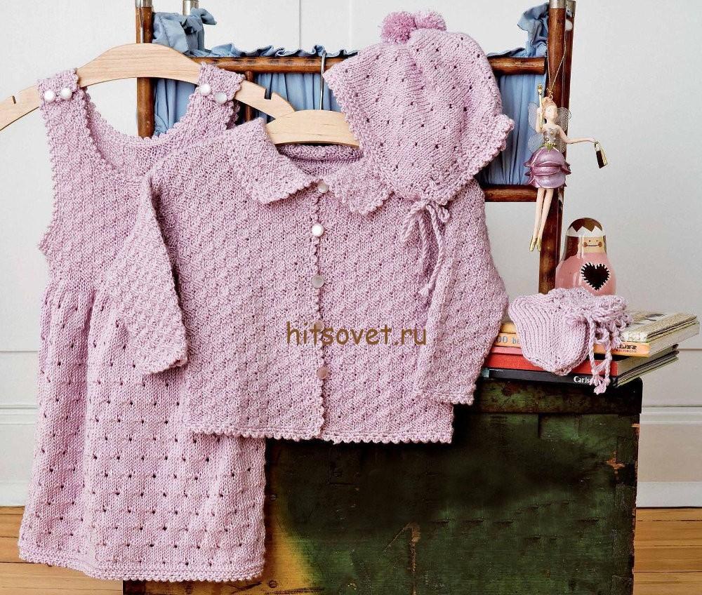 Вязание комплект для девочки
