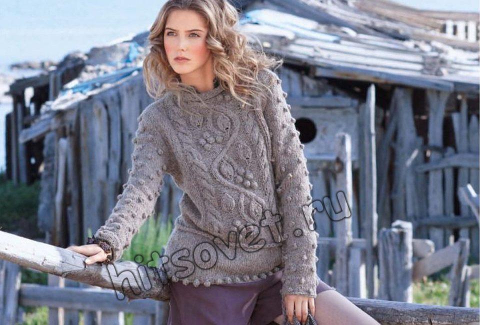 Пуловер с листьями и шишечками, фото.