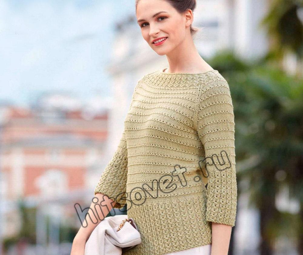 Пуловер реглан для женщин