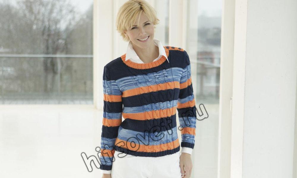 Трехцветный пуловер с косами