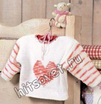 Вязание для малышей пуловера с сердечком, фото 2.