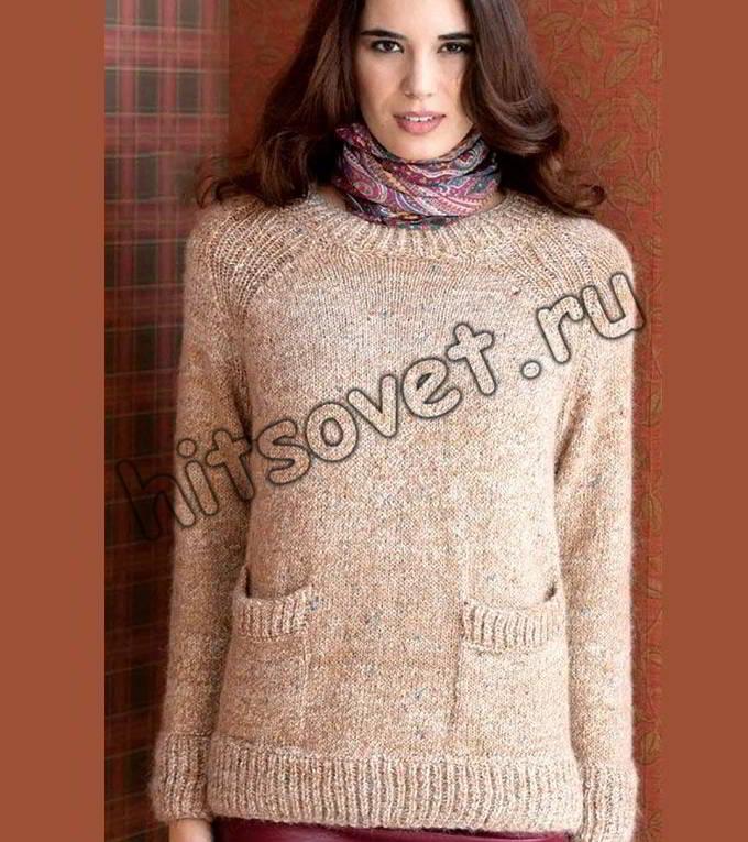 Пуловер реглан спицами описание, фото 1.