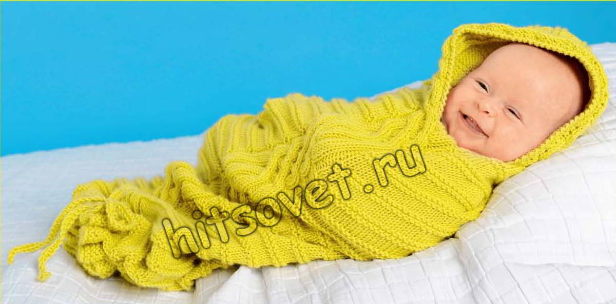 Кокон для новорожденных, фото 1.