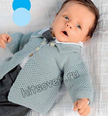 Костюм для малыша спицами, фото 2.