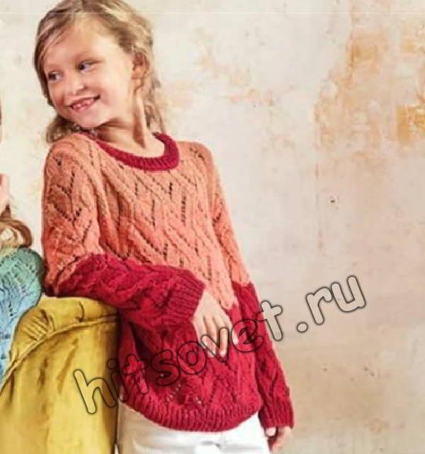 Вязание джемпера для девочки
