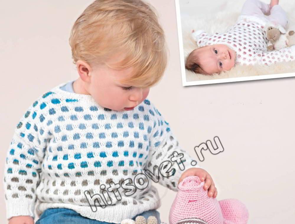 Пуловер вязаный для мальчика, фото.