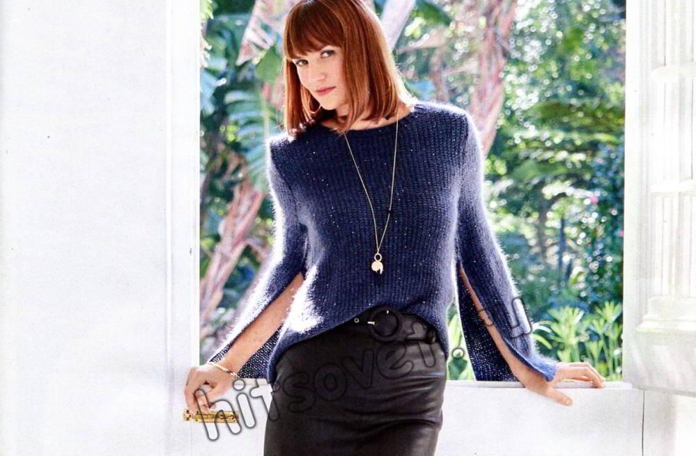 Пуловер с длинными разрезами на рукавах