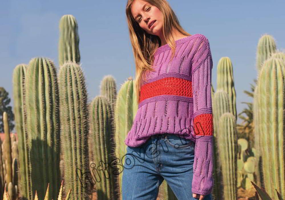 Пуловер со вставками