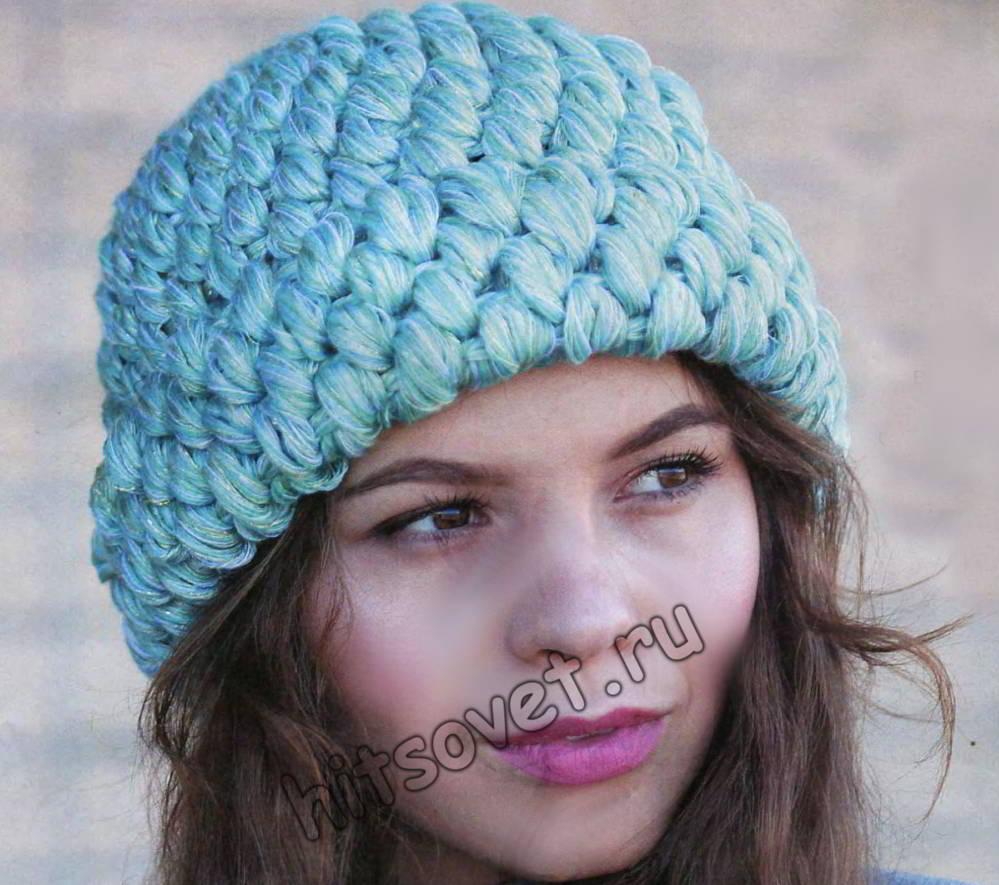 Модная шапочка крючком, фото.