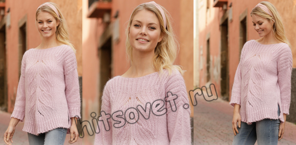 Красивый розовый джемпер, фото.