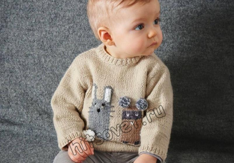 Пуловер для мальчика с жаккардом, фото.