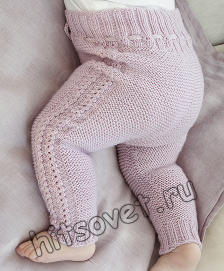 Вязаные штанишки для малыша, фото.