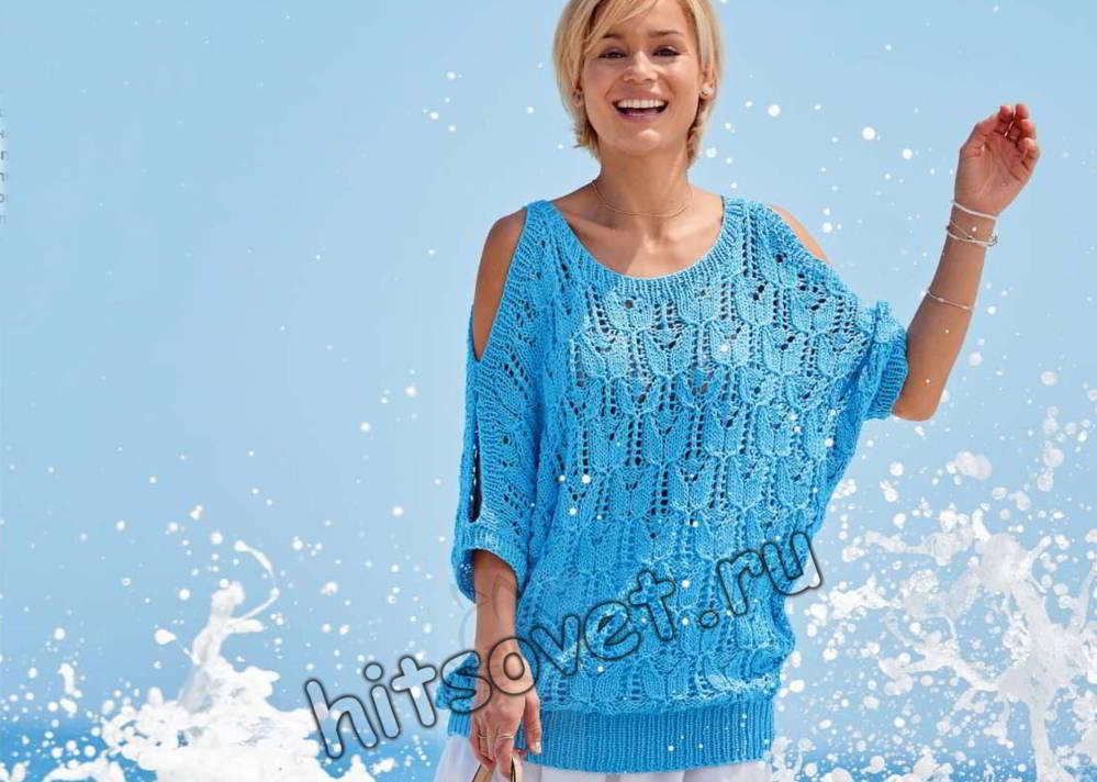 Пуловер с вырезами на плечах