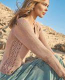 Пуловер реглан с ажурными боковыми вставками
