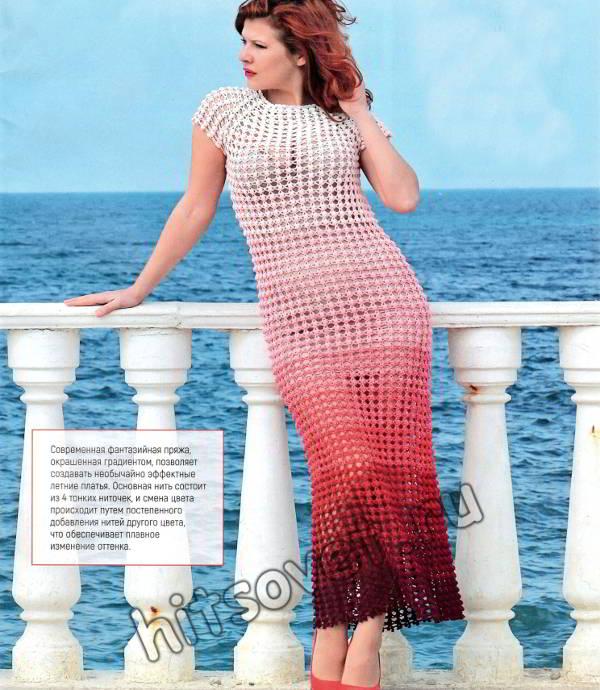 Длинное платье из секционной пряжи крючком, фото.