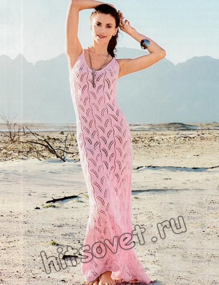 Длинное розовое платье