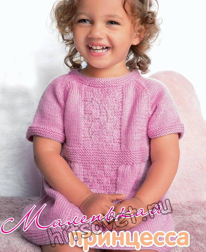 Розовое платье для девочки, фото.