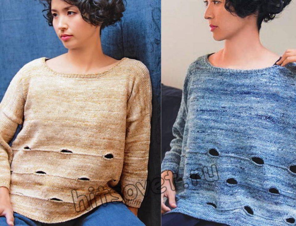 Вязание спицами свободного пуловера с дырками, фото.