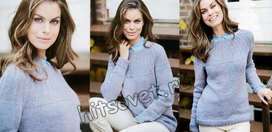 Вязание пуловера с кокеткой из резинки, фото.
