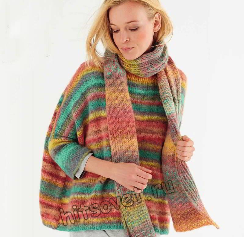 Модный полосатый джемпер оверсайз и шарф, фото.