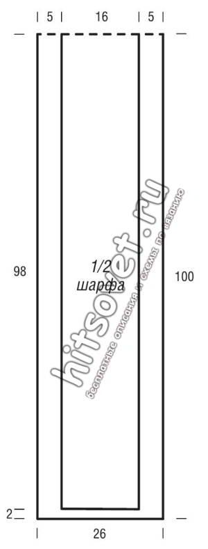 Модный полосатый джемпер оверсайз и шарф, выкройка 2.