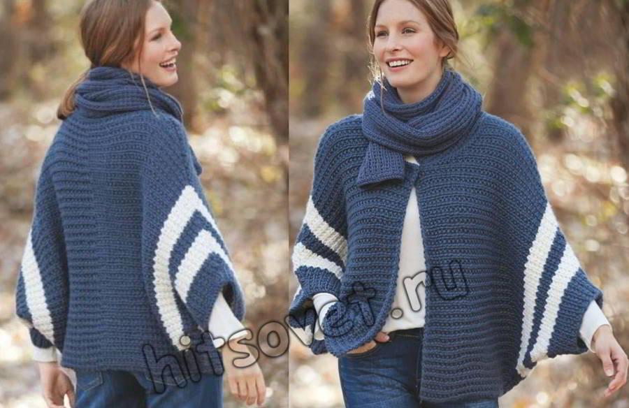 Модный жакет и шарф спицами, фото.