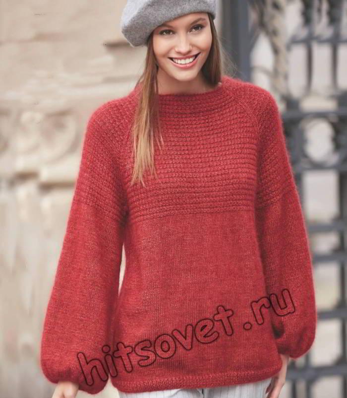 Пуловер реглан с рукавами буф