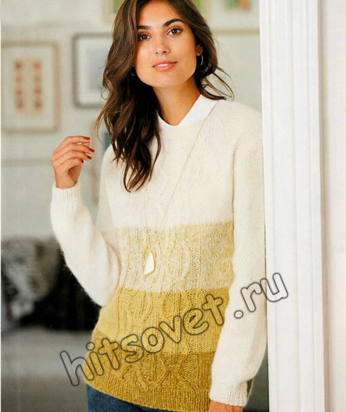 Стильный пуловер с цветовым переходом, фото.