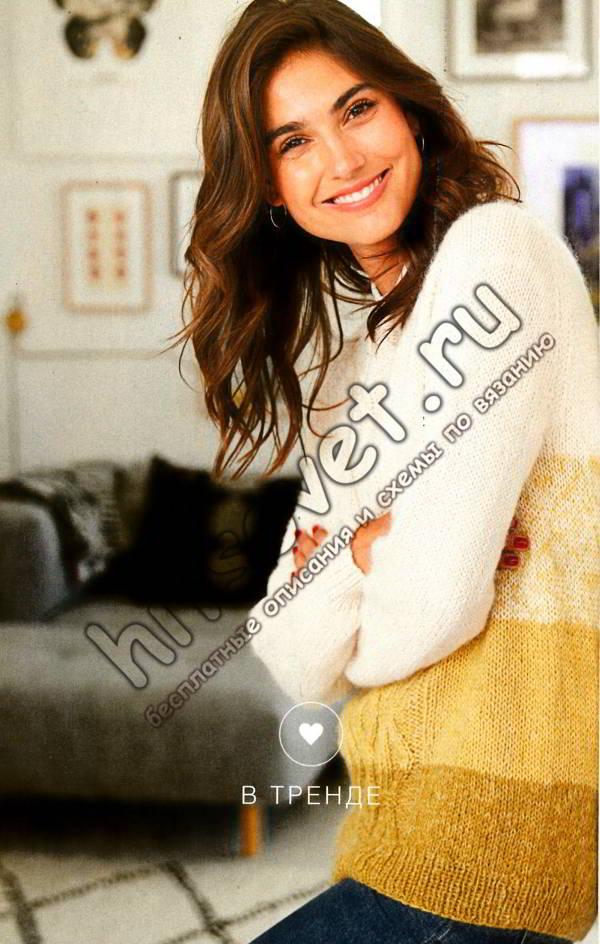 Стильный пуловер с цветовым переходом, фото 2.