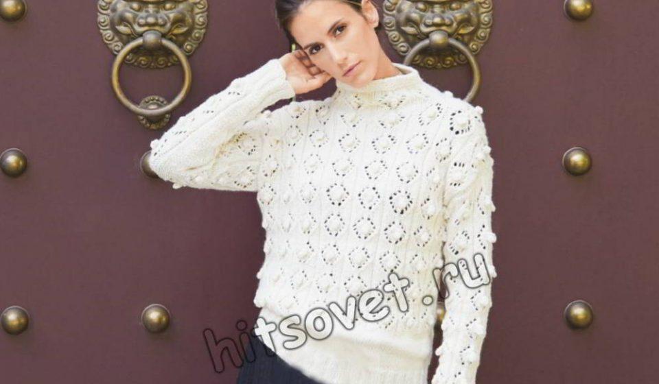Ажурный белый свитер с шишечками, фото.