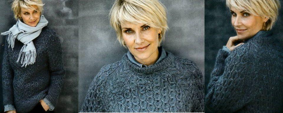 Удлиненный свитер с узором цепочка, фото.