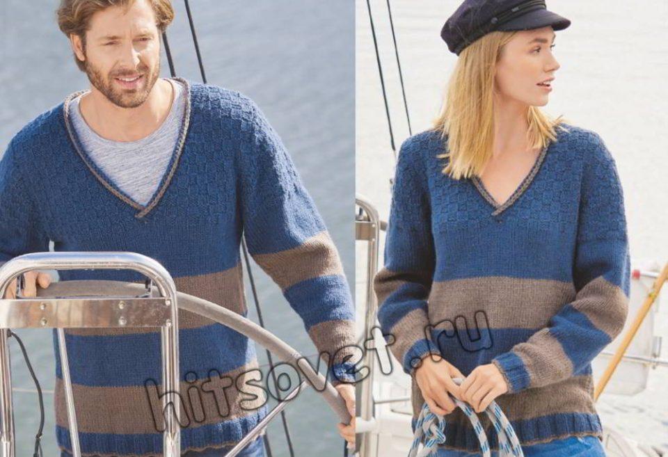 Пуловер в морском стиле для него и для нее, фото.