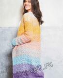 Удлиненный полосатый разноцветный кардиган