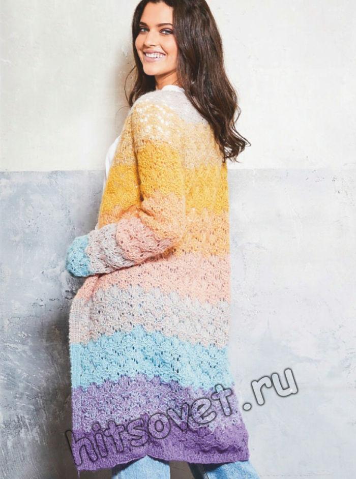 Удлиненный полосатый разноцветный кардиган, фото.