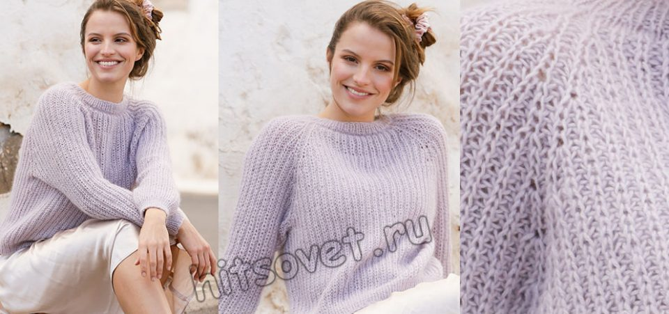 Вязаный джемпер Lavender Puff, фото.