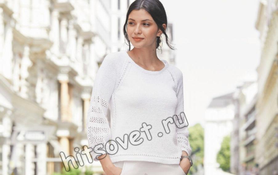 Летний белый пуловер реглан