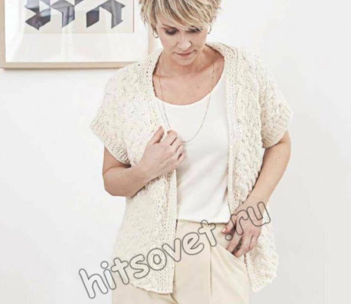 Жакет с короткими рукавами связанный плетеным узором, фото.