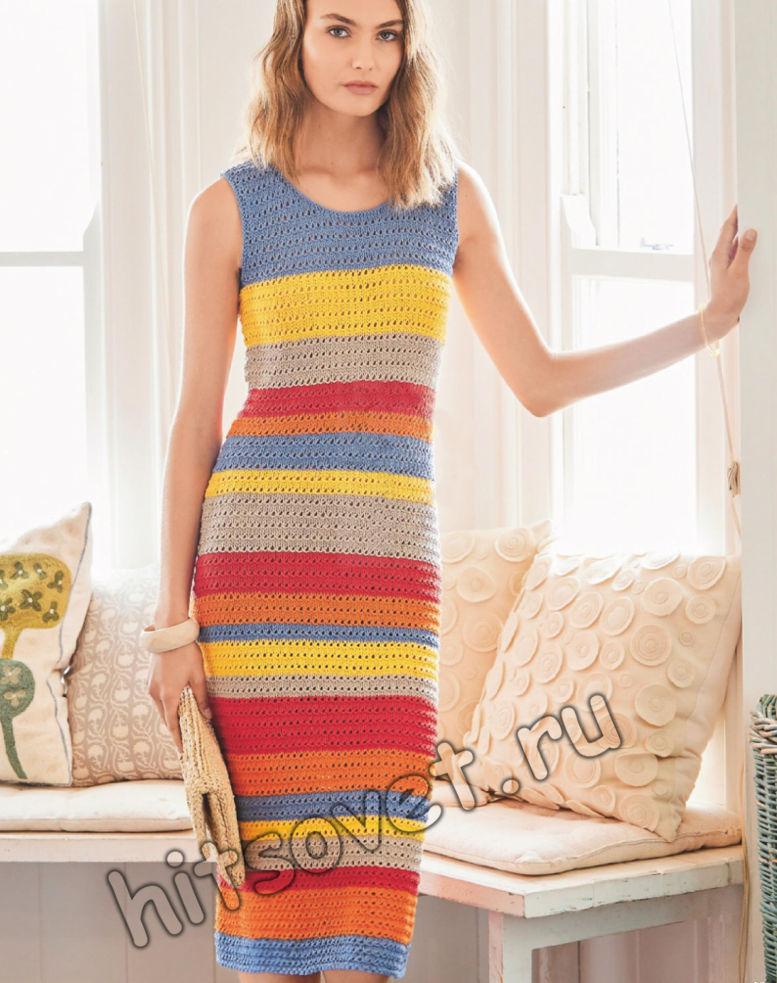 Вязаное длинное полосатое платье, фото.