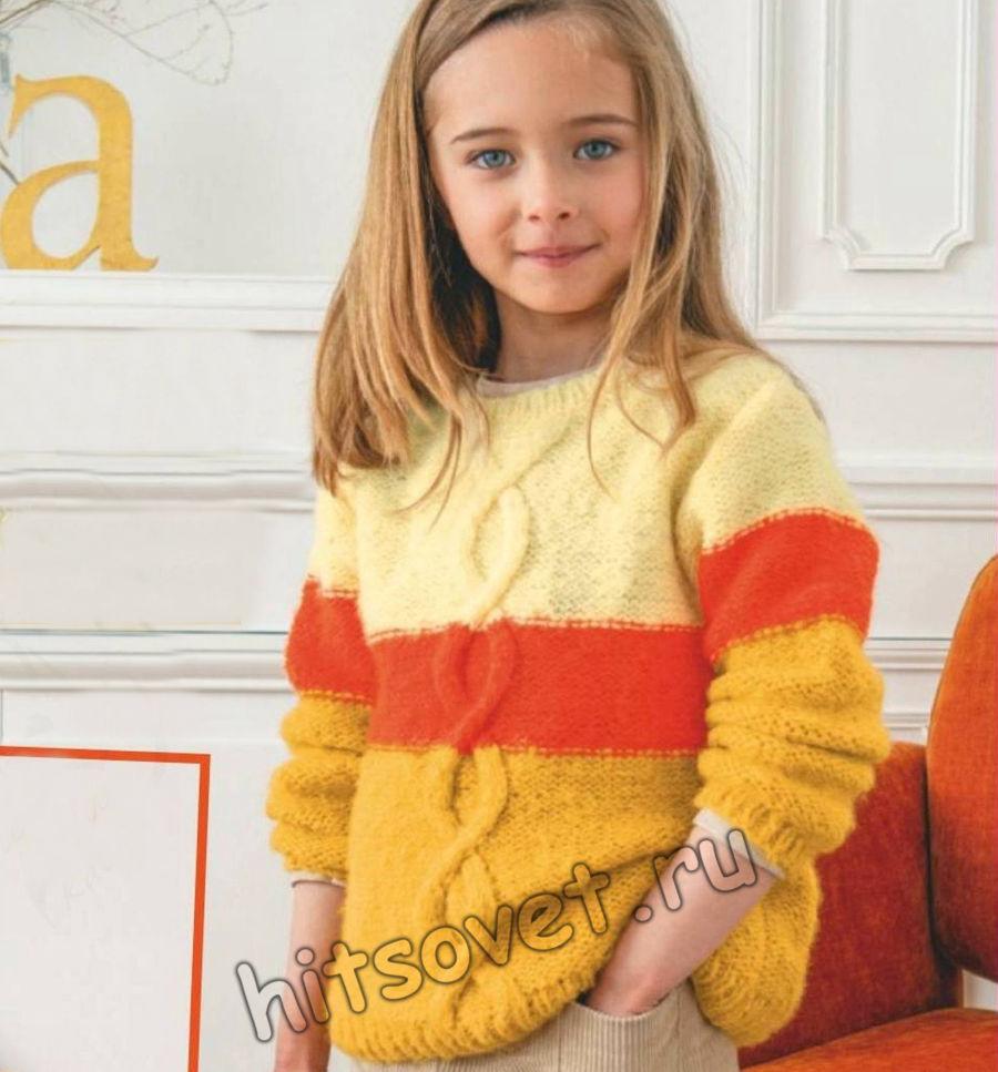 Модный вязаный пуловер с косой для девочки