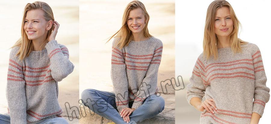 Вязание свитера Sweet Seventeen, фото 1.