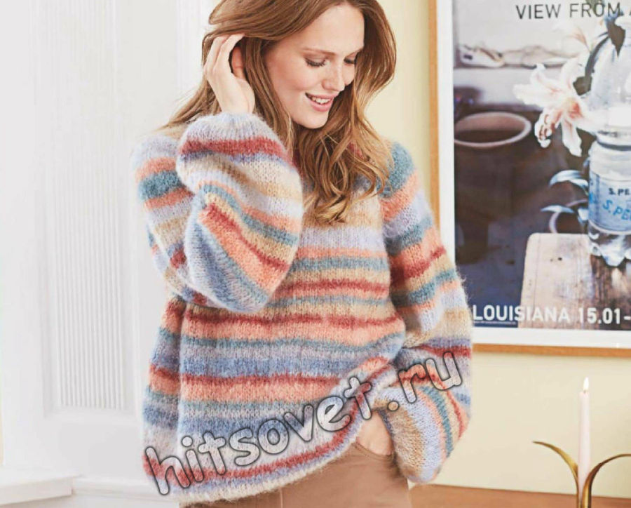 Мохеровый цветной полосатый пуловер, фото 1.