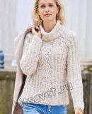 Женский свитер с рукавами реглан и ажурными полосами