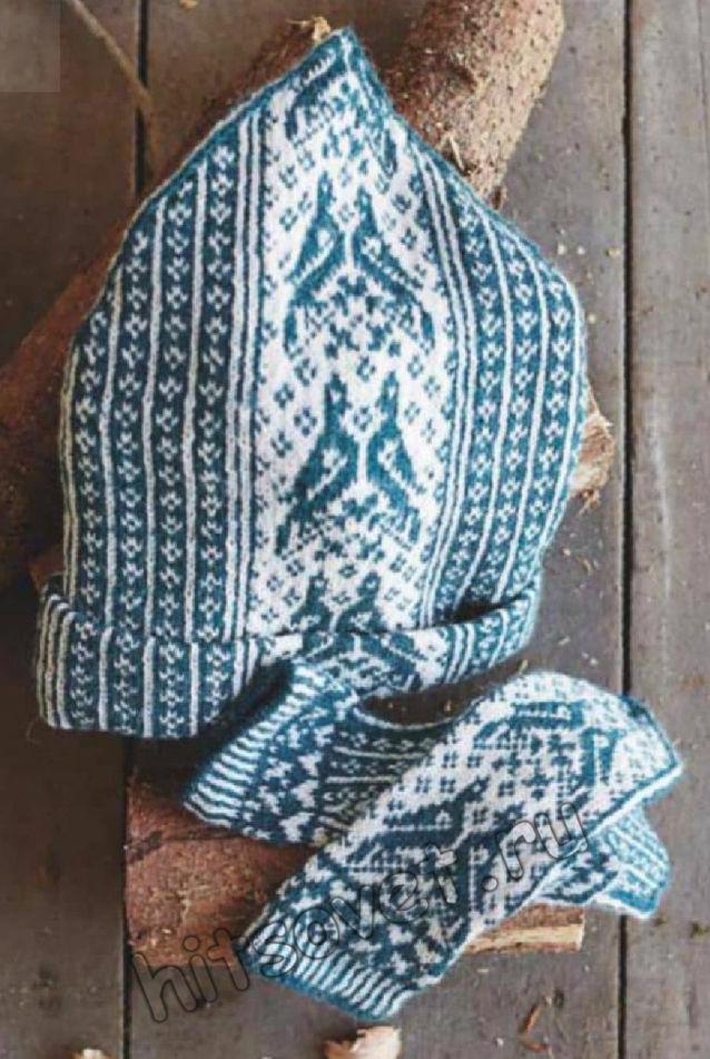 Красивые вязаные варежки и шапка. фото 2.