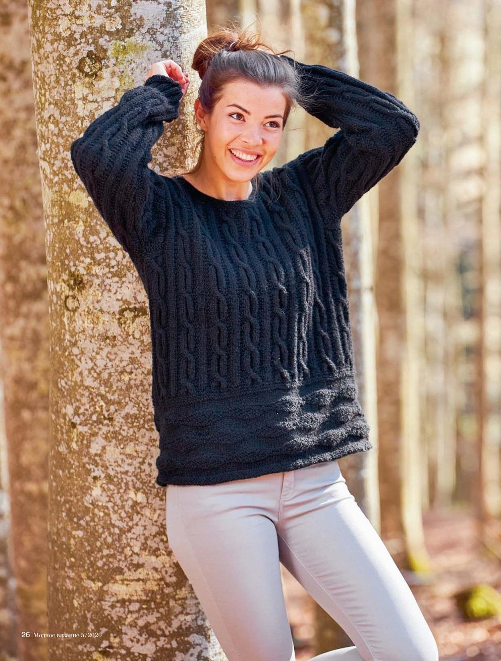 Черный пуловер с косами и снуд